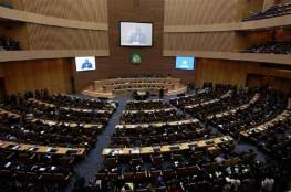 انطلاق اعمال القمة الافريقية...ابو مازن سيلقي خطابا هاماً