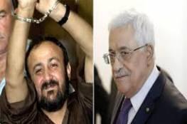 سياسي ألماني بارز يحذر من فراغ خطير على الساحة الفلسطينية ويدعو لترشيح البرغوثي خلفا للرئيس