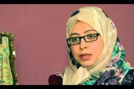 المركز الفلسطيني يستنكر محاكمة صحفية لغزة على خلفية تقرير حول شبهات فساد
