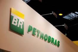 """""""بتروبراس"""" البرازيلية تدفع 95ر2 مليار دولار لتسوية دعوى قضائية في أمريكا"""