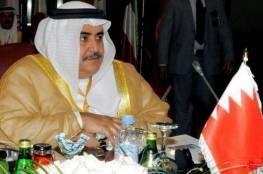 وزير خارجية البحرين يبرر نقل السفارة الأميركية الى القدس