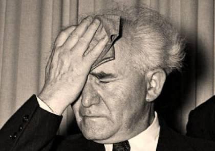 """""""واللا"""" العبري: رؤساء الوزراء في إسرائيل .. """"فاسدون"""" على مر التاريخ"""""""