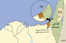 """مصادر غربية : تفاصيل مرعبة في """"صفقة القرن"""" حول مستقبل غزة"""