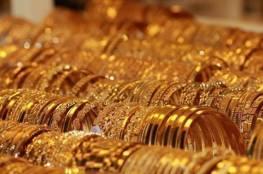 اسعار الذهب في فلسطين اليوم الاحد
