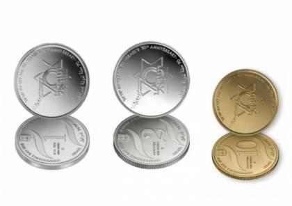 صورة: إسرائيل تصدر قريبًا عملات نقدية جديدة للفئات الصغيرة