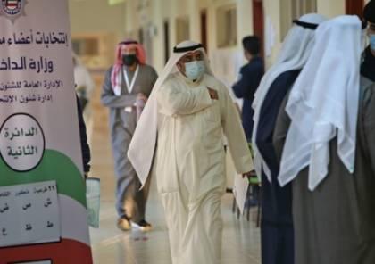 انتخابات الكويت..خسارة جميع المرشحات الـ 28 وابرزهن الهاشم ..وفوز الغانم