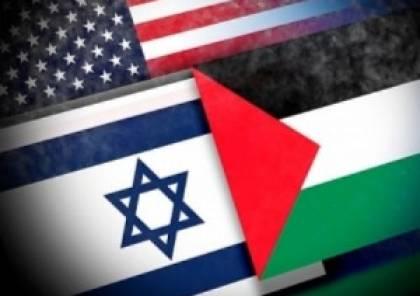 بماذا خرج الاجتماع الفلسطيني الأميركي في القدس  اليوم؟