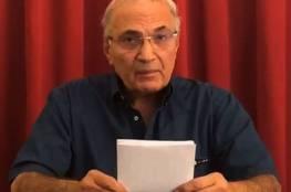 شفيق يدعم السيسي بانتخابات الرئاسة المصرية