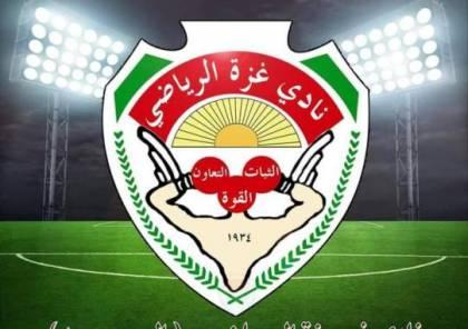 """رقم مميز لـ""""غزة الرياضي"""" مع مدربه الجديد"""