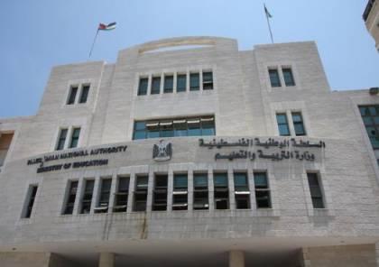 الرئيس يصدر تعليماته لضمان ذهاب الوفد الكويتي لغزة