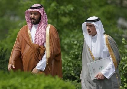 الكشف عن وثيقة سرية بين الجبير ومحمد بن سلمان للصلح مع اسرائيل