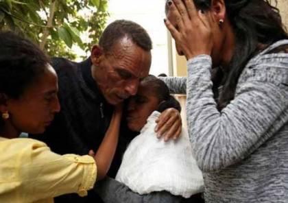 إثيوبي يعثر على أسرته في إريتريا بعد عقدين من الفراق