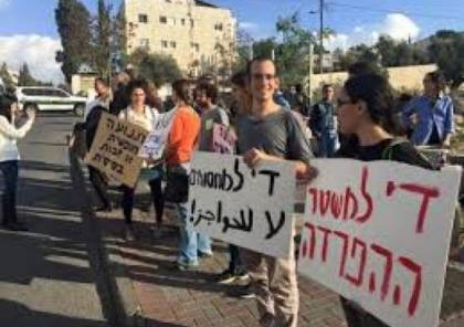 طلاب إسرائيليون يحتجون بالقدس على الأوضاع الأمنية على حدود غزة