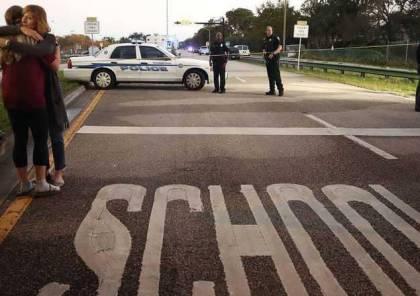 """مدرسة أميركية تسلّح معلميها بـ""""أغرب سلاح"""""""