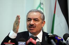 اشتية يحذر : مؤامرة وتدخلات اقليمية لإقامة دولة في غزة