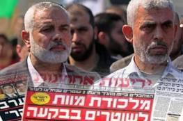 """ماذا يجري داخل """"حماس""""؟ عيسى الشعيبي"""