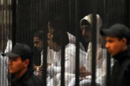 """الإفراج عن ألف و11 سجينًا مصريًا بموجب """"عفو رئاسي"""""""