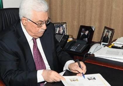 ماذا قال عريقات حول صحة الرئيس عباس ؟
