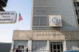 القنصلية الأمريكية في حيفا تغلق أبوابها وتنقل أعمالها الى السفارة بالقدس