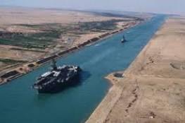 """روسيا والهند وإيران في طريقهم لإطلاق ممر بديل لـ""""قناة السويس"""""""