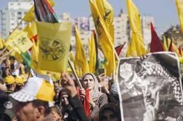 فتح تنعي الشهيد عقل الذي ارتقى برصاص الاحتلال شمال القطاع