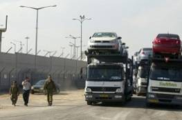 """الاحتلال يسمح بادخال دفعة سيارات وشاحنات جديدة عبر """"إيرز"""""""