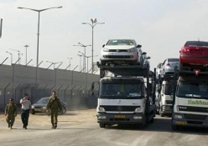 إسرائيل توقف إدخال مركبات مستوردة إلى قطاع غزة