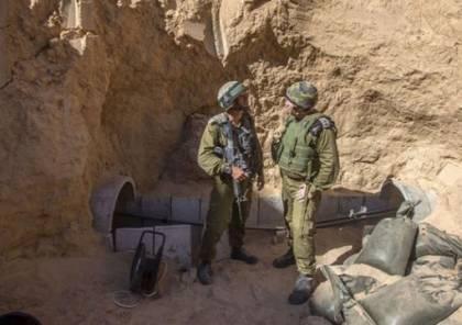 هآرتس تزعم : تدمير الأنفاق يسلب من حماس سلاحها الإستراتيجي