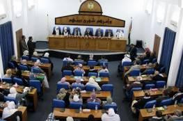 بمشاركة دحلان ونواب من فتح .. .جلسة خاصة للمجلس التشريعي حول القدس غداً