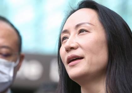 """المديرة المالية لـ""""هواوي"""" مقابل مواطنيْن كنديين.. """"صفقة تبادل"""" بين أوتاوا وبكين"""
