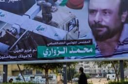 الزواري في شوارع غزة.. شاهد كيف ودَّعت حماس الطيَّار التونسي القسامي