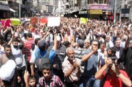 مسيرات غضب في غزة غدًا رفضا للحصار و تعليق جزئي لدوام الموظفين