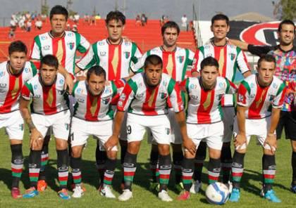 المنتخب الفلسطيني يلعب مع بالستينو في مباراة تاريخية