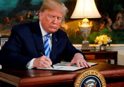 السلطة تتقدم بدعوى ضد ترامب بسبب القدس