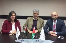 """""""ريتش"""" و""""جمعية حماية المستهلك الفلسطيني"""" توقعان اتفاقية شراكة"""