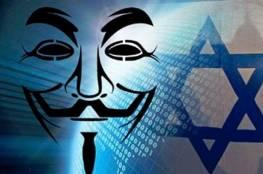 الاتصالات تؤكد سيطرتها على الهجوم الذي تعرض له انترنت فلسطين