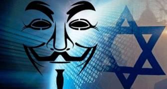 هاكرز - اسرائيل