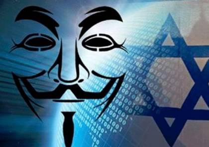 شركة سايبر إسرائيلية تتهم حماس بهجوم إلكتروني للتجسس