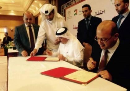 العمادي: قطر تبرعت بـ 10 ملايين $ لمد خط غاز لغزة من اسرائيل