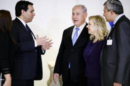 نتنياهو يفتتح معرضا عن اليهود في القدس في مبنى الامم المتحدة