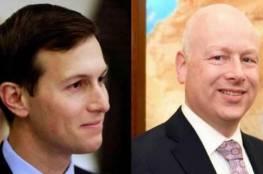الوفد الأمريكي لعملية السلام يصل القاهرة بعد الرياض وعمان