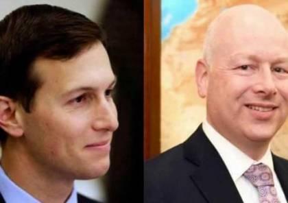 صحيفة: لهذه الاسباب ستشجع الادارة الأمريكية التحرك الدبلوماسي لتحسين الوضع في غزة