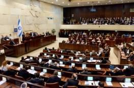 وزراء إسرائيليون يدعمون مشروع قانون لتحجيم اللغة العربية واضعافها