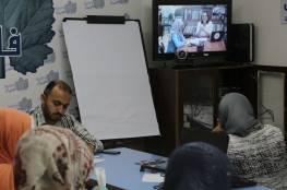 فلسطينيات تعقد ورشة في أهمية تقارير المساءلة في مكافحة الفساد غزة