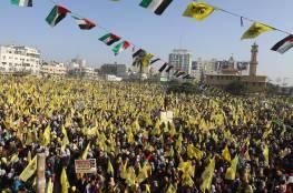 اجهزة الامن بغزة تفرج عن كوادر فتح في المنطقة الوسطى من القطاع