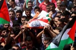 الاردن: تشييع جثمان احد شهداء السفارة وسط هتافات غاضبة