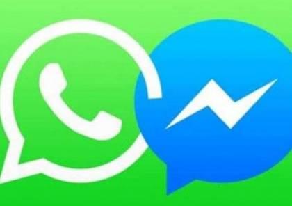 فيسبوك تختبر دمج واتساب مع ماسنجر