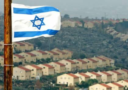 تقرير الاستيطان: الاحتلال يستهدف المؤسسات التعليمية في الريف الفلسطيني