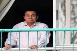 النيابة العامة المصرية تقرر إطلاق سراح حسني مبارك