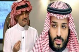 موقع استخباراتي: محمد بن سلمان قلق من تحركات خارجية لأبناء عمومته